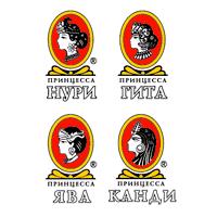 Нури, Канди, Гита, Ява